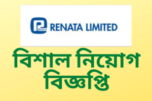 Read more about the article Renata Limited Company job Circular 2021