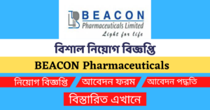 Read more about the article BEACON Pharmaceuticals Job Circular 2021