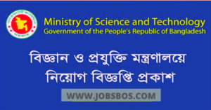 Read more about the article Ministry of Science and Technology Job Circular 2021