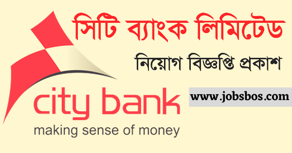 Read more about the article City Bank Job Circular 2021
