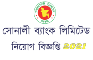 Read more about the article Sonali Bank Limited Job Circular 2021