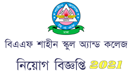 Read more about the article BAF Shaheen School and College Job Circular 2021