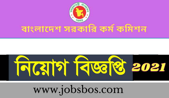 Read more about the article Bangladesh Public Service Commission BPSC Non Cadre Job Circular 2021