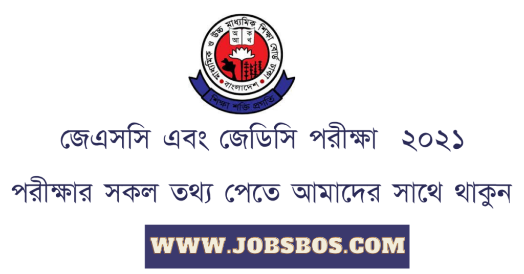 JSC Exam, Routine 2021 of All Education Board