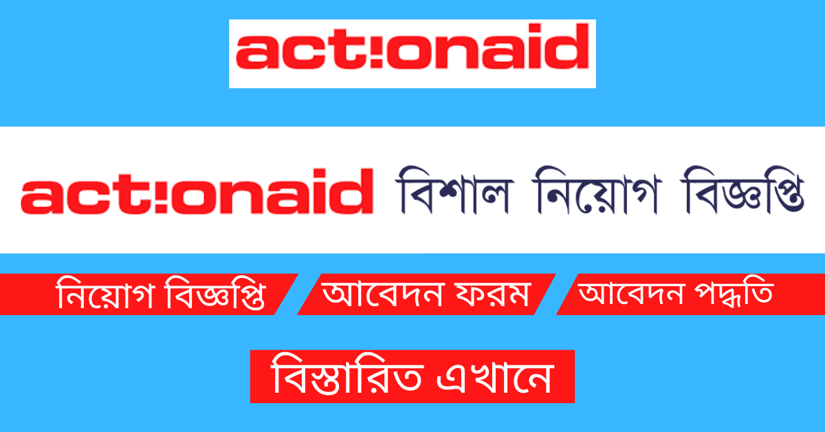Read more about the article ActionAid Job Circular 2021