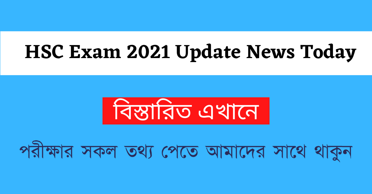Read more about the article HSC Exam 2021 Update News Today | New HSC Routine 2021